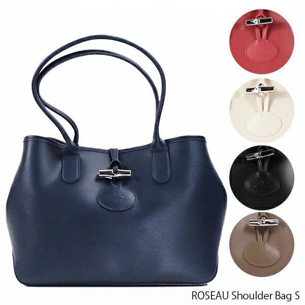 【送料無料】【並行輸入品】【2019 SS】『Longchamp-ロンシャン-』ROSEAU Shoulder Bag S ロゾ エッセンシャル トートバッグ 〔2685 871〕