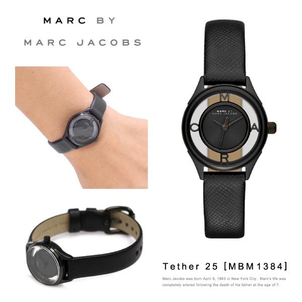 【並行輸入品】『Marc by MarcJacobs-マークバイマークジェイコブス』Tether 25 腕時計[MBM1384]
