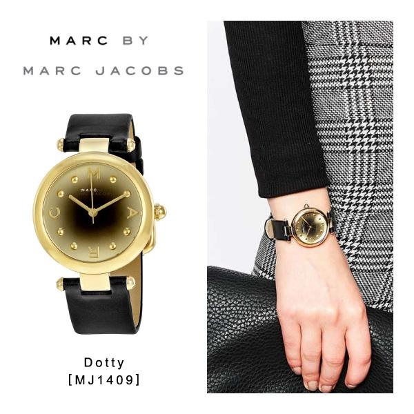 【並行輸入品】『Marc by MarcJacobs-マークバイマークジェイコブス』Dotty 腕時計[MJ1409]