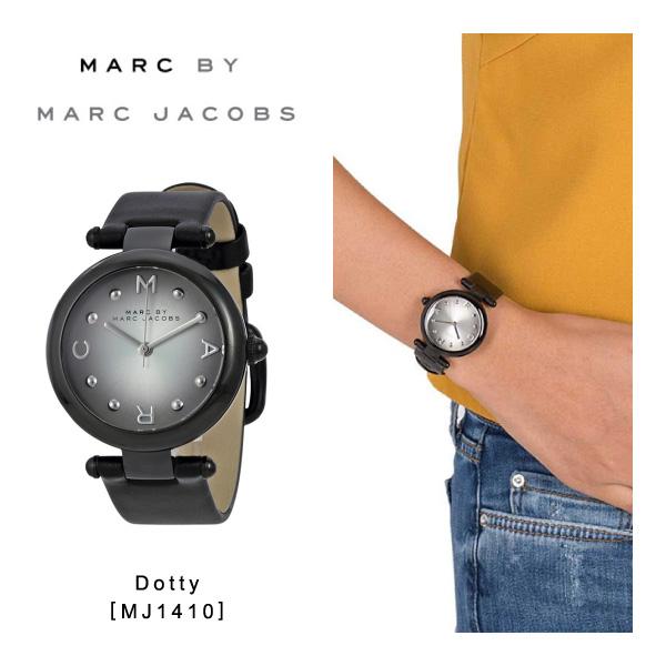 【送料無料】【並行輸入品】『Marc by MarcJacobs-マークバイマークジェイコブス』Dotty 腕時計[MJ1410]