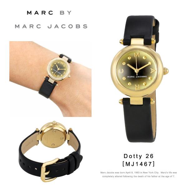 【送料無料】【並行輸入品】『Marc by MarcJacobs-マークバイマークジェイコブス』Dotty 26 腕時計[MJ1467]