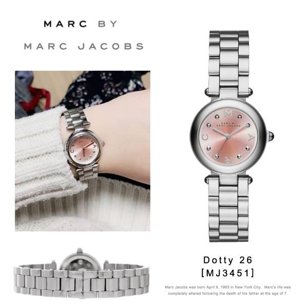 【送料無料】【並行輸入品】『Marc by MarcJacobs-マークバイマークジェイコブス』Dotty 26 腕時計[MJ3451]