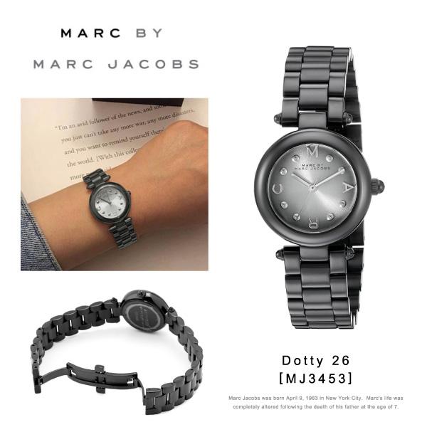 【送料無料】【並行輸入品】『Marc by MarcJacobs-マークバイマークジェイコブス』Dotty 26 腕時計[MJ3453]