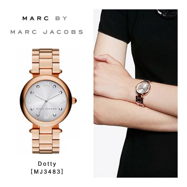 【送料無料】【並行輸入品】『Marc by MarcJacobs-マークバイマークジェイコブス』Dotty 腕時計[MJ3483]