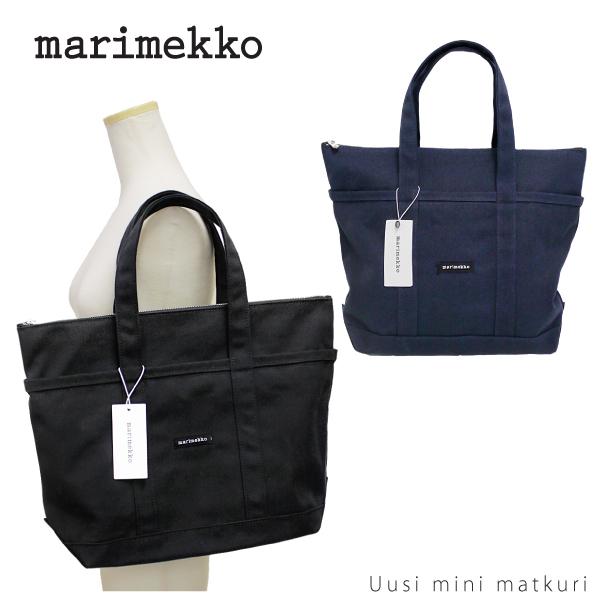 【並行輸入品】『Marimekko-マリメッコ』UUSI MINI MATKURI-ミニマツクリ-[040864]