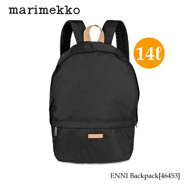 【送料無料】【並行輸入品】【2018 SS】『Marimekko-マリメッコ』Enni backpack [バックパック]