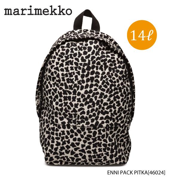 【並行輸入品】『Marimekko-マリメッコ』ENNI PACK PITKA [プィトカ バックパック]