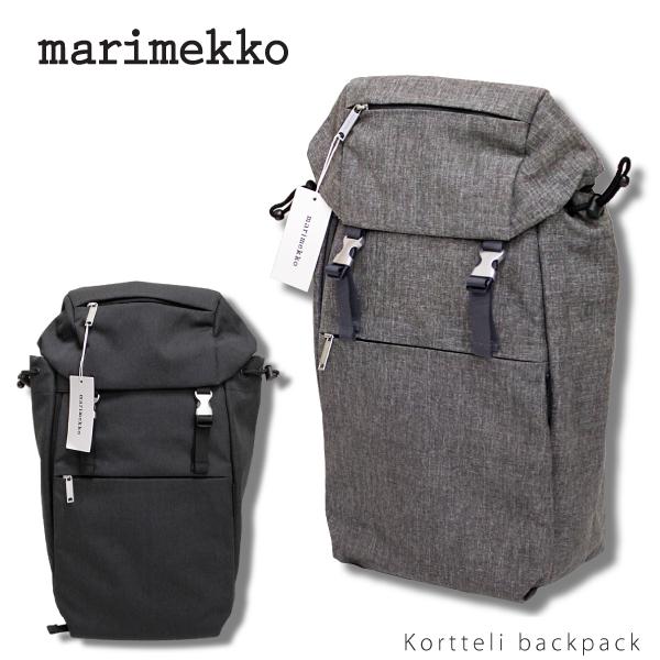 【並行輸入品】『Marimekko-マリメッコ』Kortteli backpack-コルッテリ バックパック-[045067]ポイント最大44倍!!スーパーセール!