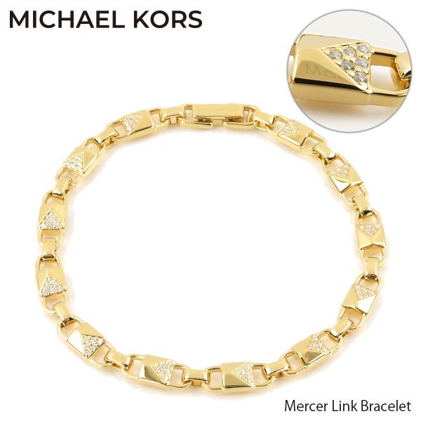 【予約】【並行輸入品】『MICHAEL KORS-マイケルコース-』Mercer Link Bracelet マーサーリンク ブレスレット スターリングシルバー 14金メッキ レディース[MKC1004AN710]≪ご注文後3日前後発送予定≫