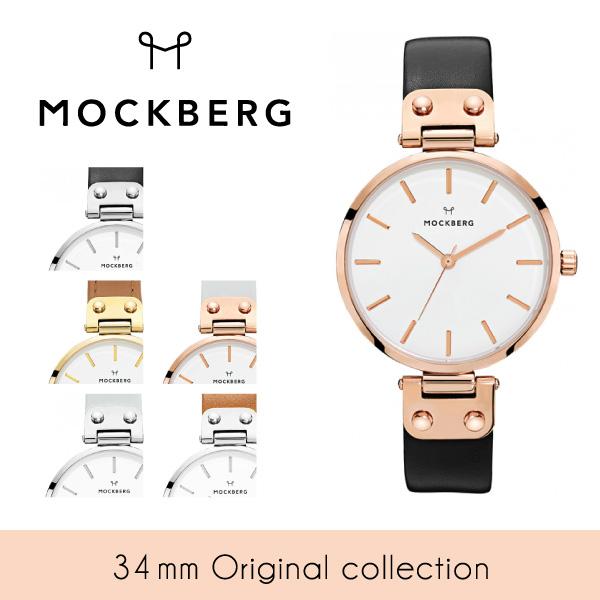 【送料無料】『MOCKBERG-モックバーグ-』34mm Original Collection [レディースウォッチ 腕時計 レザーベルト ラウンド クォーツ]