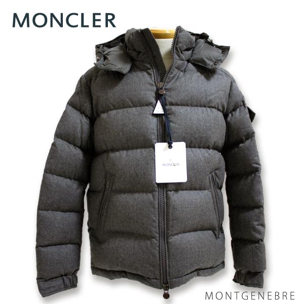 【送料無料】【並行輸入品】【2018-19 AW】『MONCLER-モンクレール』MONTGENEBRE-モンジュネーヴル-[40338 05 54272]