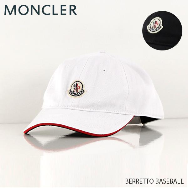 【並行輸入品】【2019 SS】【新作】『MONCLER-モンクレール-』BERRETTO BASEBALL-バレット ベースボール ロゴ キャップ-[00212 00 0212C]