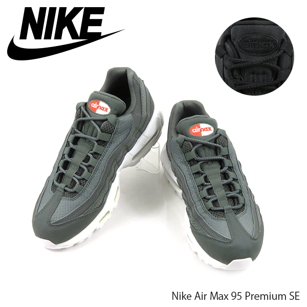【並行輸入品】『Nike-ナイキ-』Air Max 95 Premium SE [924478]-エアマックス 95 プレミアム-