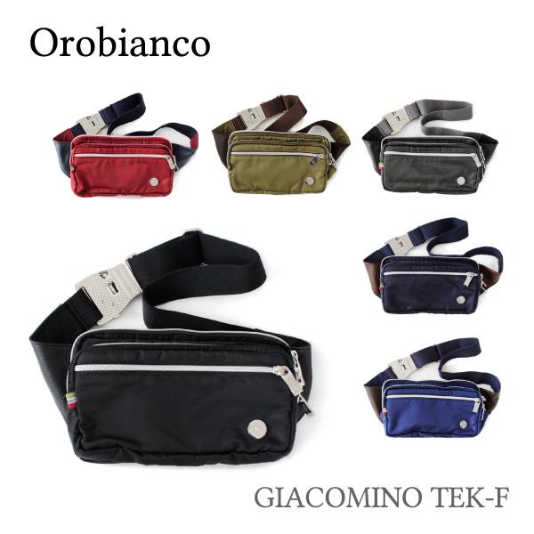 【予約】【送料無料】【並行輸入品】『Orobianco-オロビアンコ-』GIACOMINO TEK-F [メンズ ボディバッグ ジャコミーノ]《ご注文後3日前後発送予定》