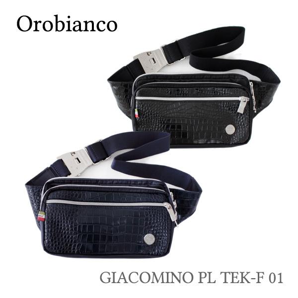 【予約】【送料無料】【並行輸入品】『Orobianco-オロビアンコ-』GIACOMINO PL TEK-F 01 [メンズ ウエストバッグ ボディバッグ レザー リモンタナイロン ジャコミーノ]《ご注文後3日前後発送予定》
