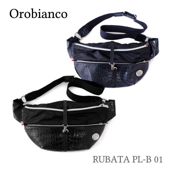 【予約】【送料無料】【並行輸入品】『Orobianco-オロビアンコ-』RUBATA PL-B 01《ご注文後3日前後発送予定》