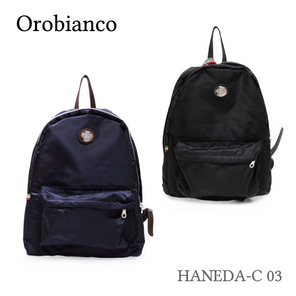 【予約】【送料無料】【並行輸入品】『Orobianco-オロビアンコ-』HANEDA-C 03 [メンズ リュック バックパック]《ご注文後3日前後発送予定》