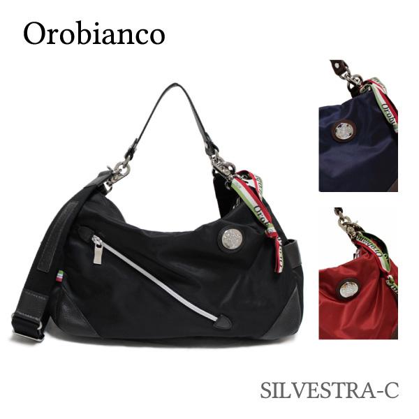 【送料無料】【並行輸入品】『Orobianco-オロビアンコ-』SILVESTRA-C [メンズ シルベストラ ナイロン ショルダーバツグ]