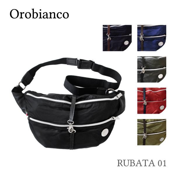 【予約】【送料無料】【並行輸入品】『Orobianco-オロビアンコ-』RUBATA 01[メンズ ボディバッグ ナイロン 型押しレザー 並行輸入正規品 ]《ご注文後3日前後発送予定》