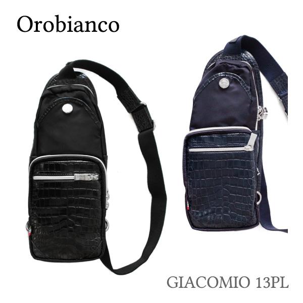【送料無料】【並行輸入品】『Orobianco-オロビアンコ-』GIACOMIO 13PL [ジャコミオ]