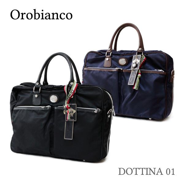 【予約】【送料無料】【NEW】【並行輸入品】『Orobianco-オロビアンコ-』DOTTINA 01[ブリーフケース バッグ ビジネス ショルダー バッグ 2Way A4 旅行]《ご注文後3日前後発送予定》