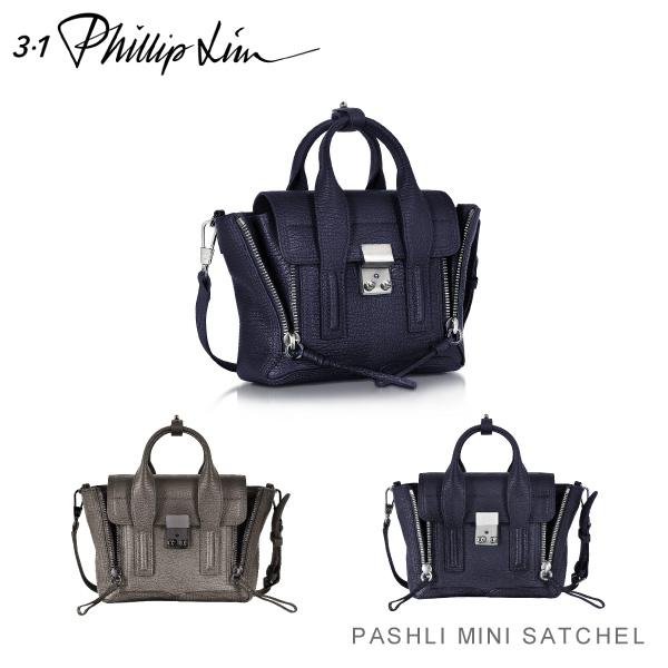 【送料無料】『3.1 Phillip Lim-スリーワンフィリップリム-』PASHLI MINI SATCHEL MFS METALLIC SHARK EMBOSS〔AH16-0226〕