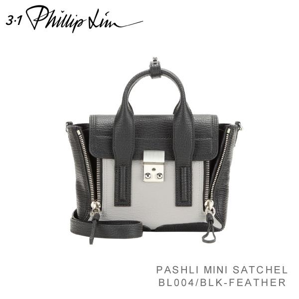 【送料無料】『3.1 Phillip Lim-スリーワンフィリップリム-』PASHLI MINI SATCHEL CSK〔AH16-0226〕[パシュリ ミニ サッチェル 2WAYハンドバッグ ショルダーバッグ レディース]