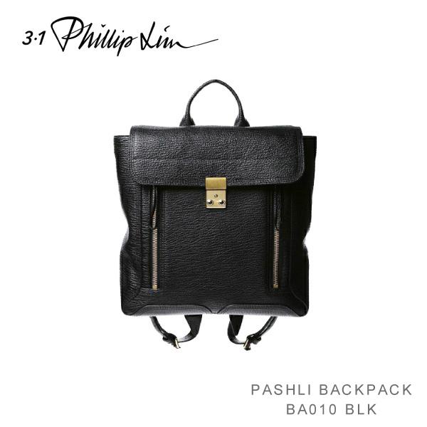【送料無料】『3.1 Phillip Lim-スリーワンフィリップリム-』PASHLI BACKPACK SKC SHARK EMBOSSED COW〔AC00-0291〕