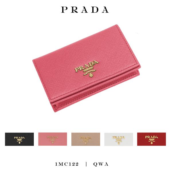 【送料無料】【2018 SS】『PRADA-プラダ-』Saffiano Metal 名刺入れ カードケース サフィアーノ〔1MC122〕QWA