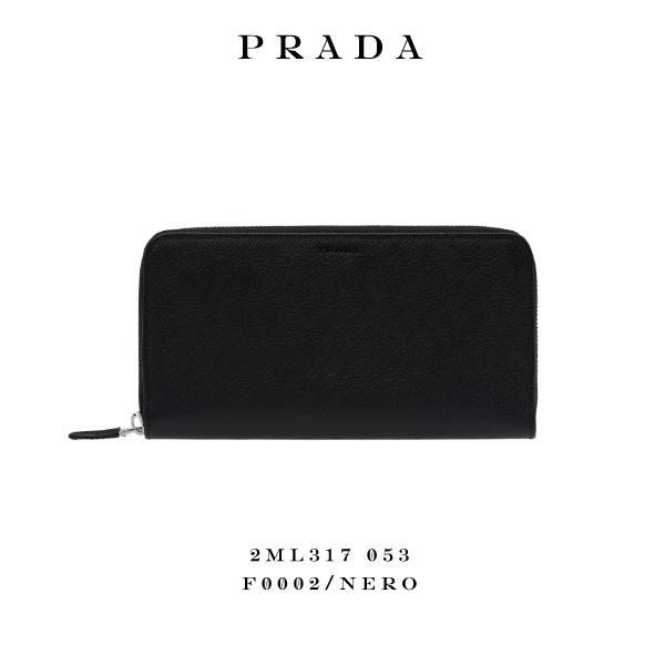 【送料無料】【2018 SS】『PRADA-プラダ-』Saffiano ラウンドジップ長財布 メンズ サフィアーノ〔2ML317〕053