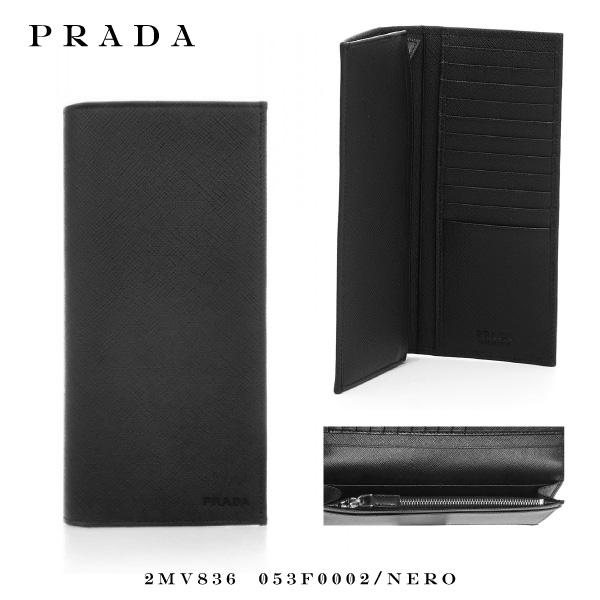 【送料無料】【2018 SS】『PRADA-プラダ-』Saffiano 二つ折り 長財布 メンズ サフィアーノ〔2MV836〕053
