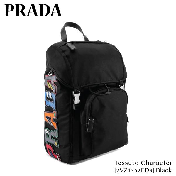 【送料無料】【並行輸入品】【2018 SS】『PRADA-プラダ-』Tessuto Character[2VZ1352ED3]