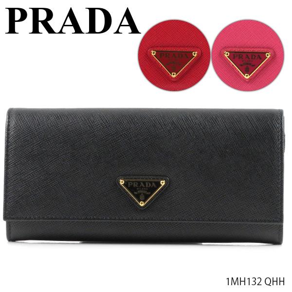 【予約】【送料無料】【並行輸入品】『PRADA-プラダ-』Saffiano Metal 長財布〔1MH132 QHH〕