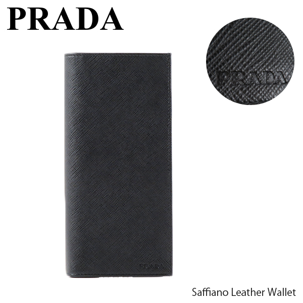【予約】【2020 SS】【送料無料】【並行輸入品】『PRADA-プラダ-』Saffiano Leather Wallet[2MV836/053] 《ご注文後3日前後発送予定》【スーパーSALE開催☆ポイント最大44倍!!6/11 01:59マデ】