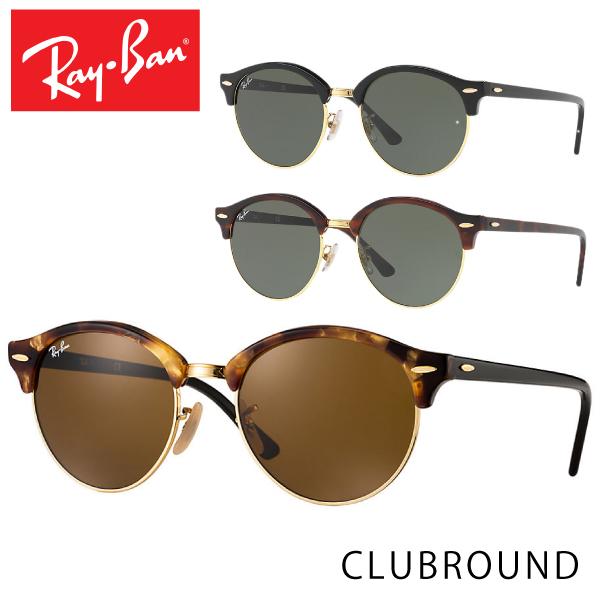 【送料無料】【並行輸入品】【2018 SS】『Ray-Ban-レイバン-』CLUBROUND [RB4246]