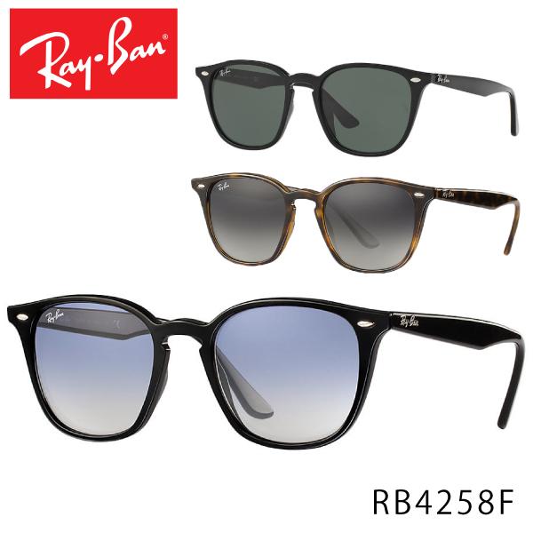 【送料無料】【並行輸入品】【2018 SS】『Ray-Ban-レイバン-』Sunglasses [RB4258F]