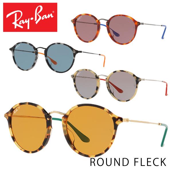 【送料無料】【並行輸入品】【2018 SS】『Ray-Ban-レイバン-』Sunglasses [RB2447F]