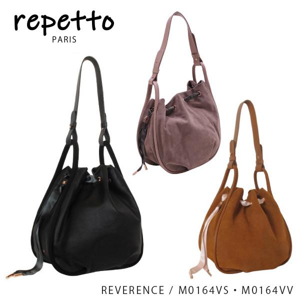 【送料無料】【並行輸入品】『repetto-レペット-』REVERENCE Calfskin Leather Purse[M0164VS/M0164VV]