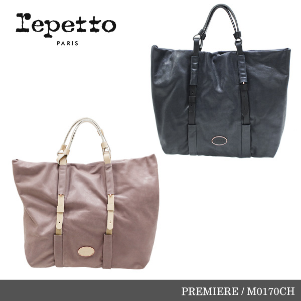 【送料無料】【並行輸入品】『repetto-レペット-』PREMIERE Make up Calfskin Leather Purse[M0170CH]