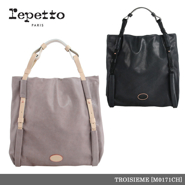 【送料無料】【並行輸入品】『repetto-レペット-』TROISIEME Make up Calfskin Leather Purse[M0171CH]