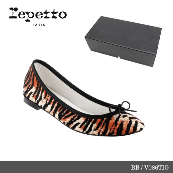 【送料無料】【並行輸入品】『repetto-レペット-』BB Tiger-バレエパンプス-[V086TIG]