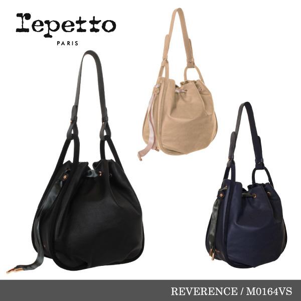 【送料無料】【並行輸入品】『repetto-レペット-』REVERENCE Silk Calfskin Leather Purse[M0164VS][レディース・バッグ・カーフスキン・レザー・レヴェランス]