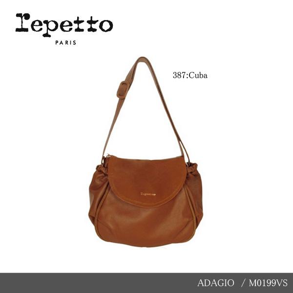 【送料無料】【並行輸入品】『repetto-レペット-』ADAGIO Silk Calfskin Leather Purse[M0199VS]