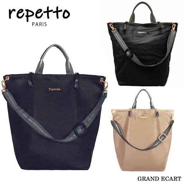 【並行輸入品】『repetto-レペット-』GRAND ECART Silk Calfskin Leather Purse[M0145VS]