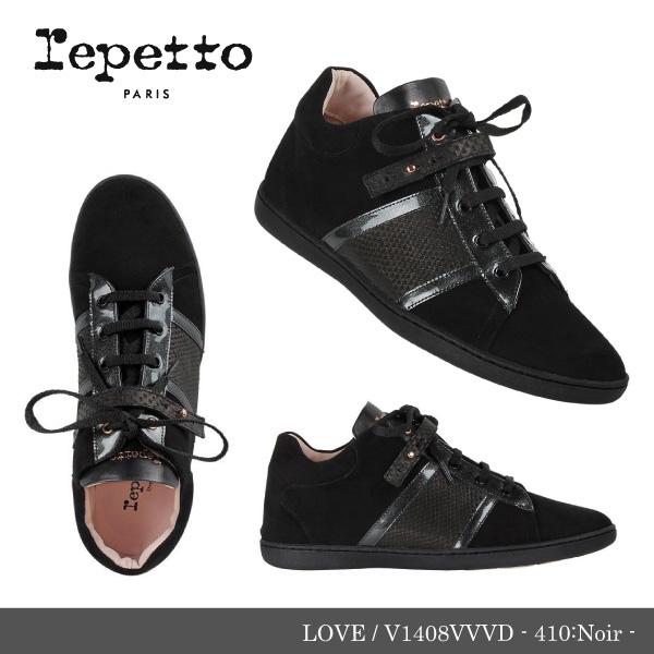 【送料無料】【並行輸入品】『repetto-レペット-』LOVE Patent -ラブ パテント-[V1408VVVD][レディース・シューズ・ローカット スニーカー]