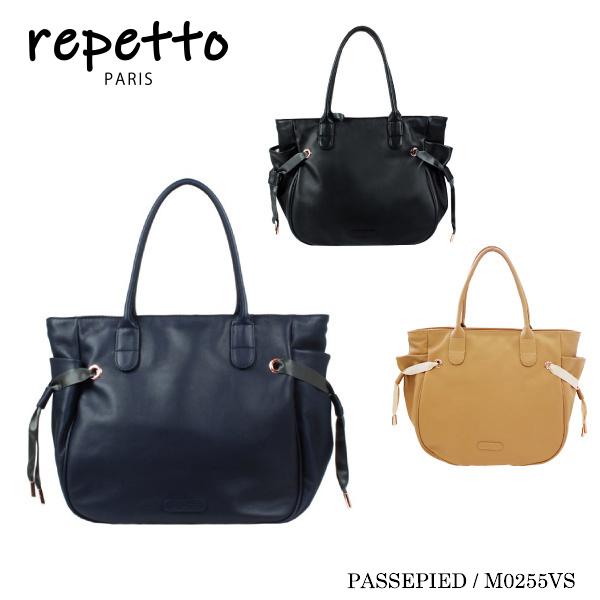 【送料無料】【並行輸入品】『repetto-レペット-』PASSEPIED Silk Calfskin BAG-パスピエ シルク カーフスキンバッグ- [M0255VS]