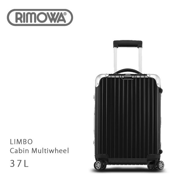【148時間限定ポイント最大43倍!お買い物マラソン】【送料無料】【返品交換不可】【並行輸入品】『RIMOWA-リモワ-』LIMBO Cabin Multiwheel 881.53.50.4 [37L/4輪][2泊]