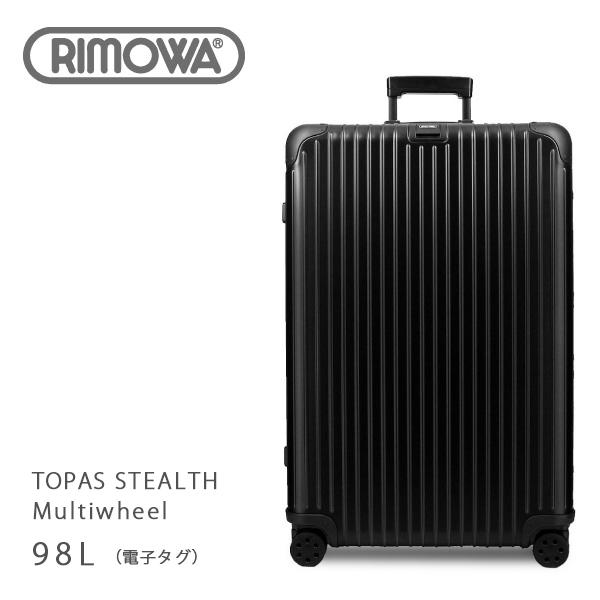 【送料無料】【返品交換不可】【並行輸入品】『RIMOWA-リモワ-』TOPAS STEALTH Multiwheel Electronic Tag 924.77.01.5 [98L/4輪][8泊~10泊]