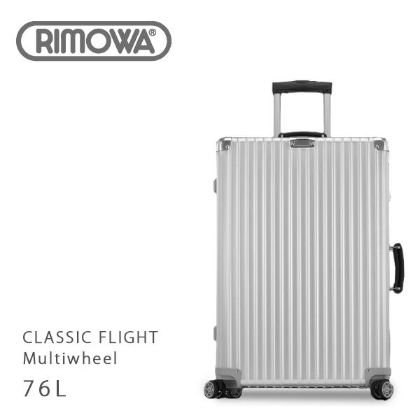 【送料無料】【返品交換不可】【並行輸入品】『RIMOWA-リモワ-』CLASSIC FLIGHT Multiwheel 971.70.00.4 [78L/4輪][4泊~7泊]
