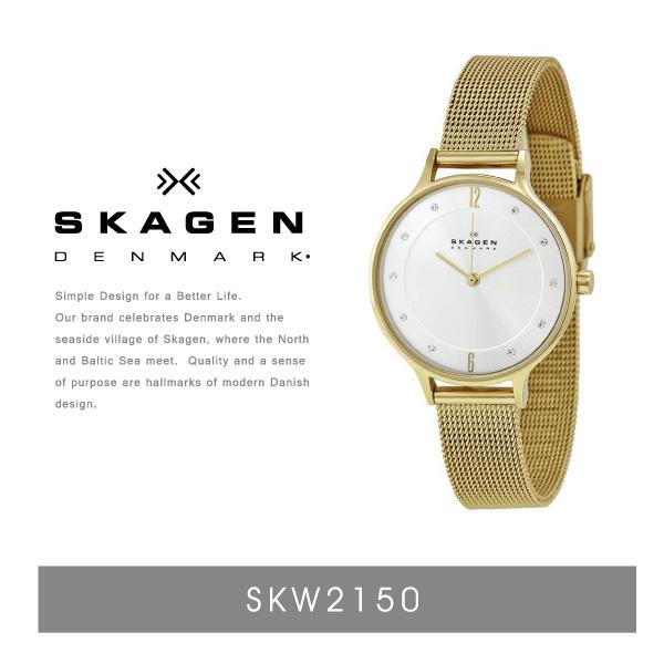 【送料無料】『SKAGEN-スカーゲン-』Anita Steel Mesh Watch〔SKW2150〕[レディース 腕時計]